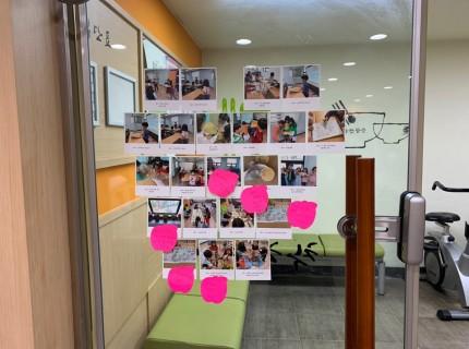 아동 인성함양 프로젝트 '함께크는아이' 밥상머리교육 4회기
