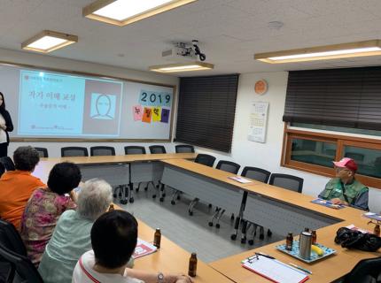 참된 인생을 즐기는, 2019 누림학교 첫번째 만남!