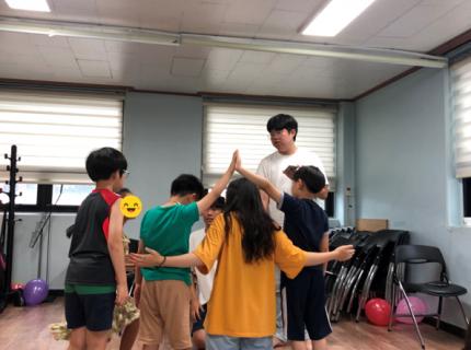 아동 여름방학 특강 '역사야 놀자!'