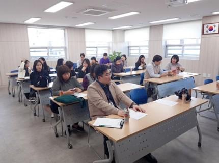 2019년 10월 동작구 민관통합사례관리 권역 모임