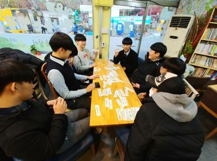 12월 청소년 모임
