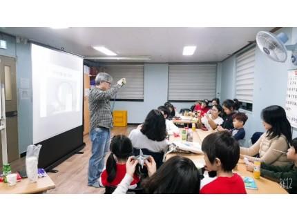 2019 함께크는아이 가족 독서특강